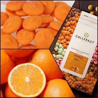 Оранжевый шоколад со вкусом апельсина вес 100 гр.