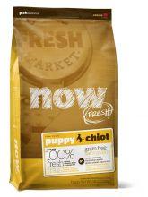 NOW Natural holistic Беззерновой для щенков с индейкой, уткой и овощами Fresh Puppy Recipe Grain Free, 5,45 кг