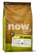 NOW Natural holistic Беззерновой для взрослых собак малых пород с индейкой, уткой и овощами Fresh Small Breed Adult Recipe Grain Free, 5,45 кг