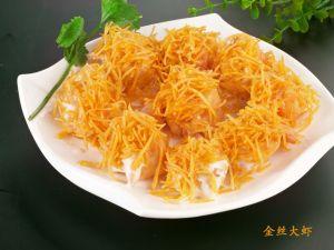 118 Королевские креветки в картофельных шариках