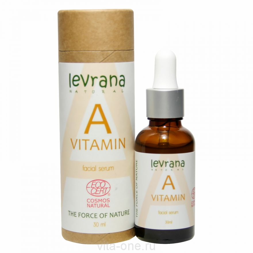 Сыворотка для лица Витамин A Levrana (Леврана) 30 мл