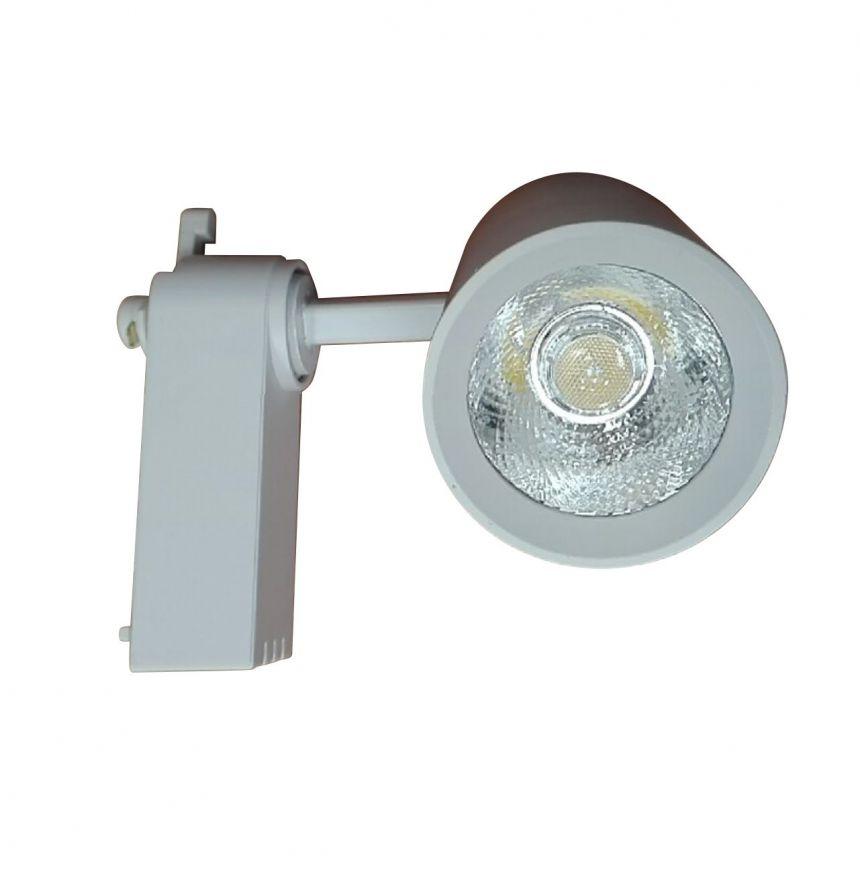 Трековый светильник на шинопровод General GTR-30-1-IP20