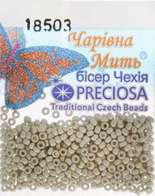 Бисер Preciosa 10/0 цв. 18503, уп 5г, Серый (5 г, 1)