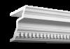 Карниз Европласт Фасадный 4.31.302 Д2000хШ257хВ200 мм