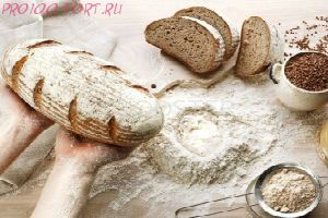 Солод белый  ржаной не ферментированный вес 300 гр.