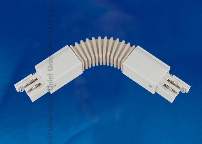 Соединитель для шинопроводов 3-фазный гибкий Uniel белый UBX-A24 WHITE 1 POLYBAG