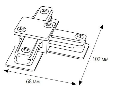 Соединитель для шинопроводов 1-фазный T-образный Volpe черный UBX-Q121 K31 BLACK 1 POLYBAG