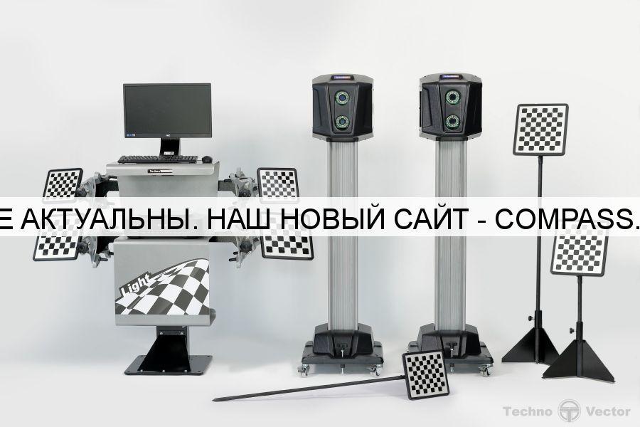 Стенд сход-развал 3D Техновектор 7 Truck 7204 HT MC
