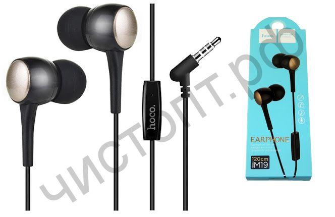 Гарнитура (науш.+микр.) для сотов. HOCO M19 Drumbeat, микрофон, кнопка ответа, кабель 1.2м, цвет: чёрный