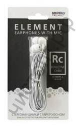 Гарнитура (науш.+микр.) для сотов. SmartBuy ELEMENT: REFLECT, белые (SBH-610)