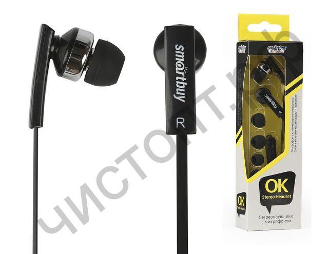 Гарнитура (науш.+микр.) для сотов. Smartbuy OK, динамики 12мм,плоский кабель,черн, 3 пары вставок вакуум (SBH-130)