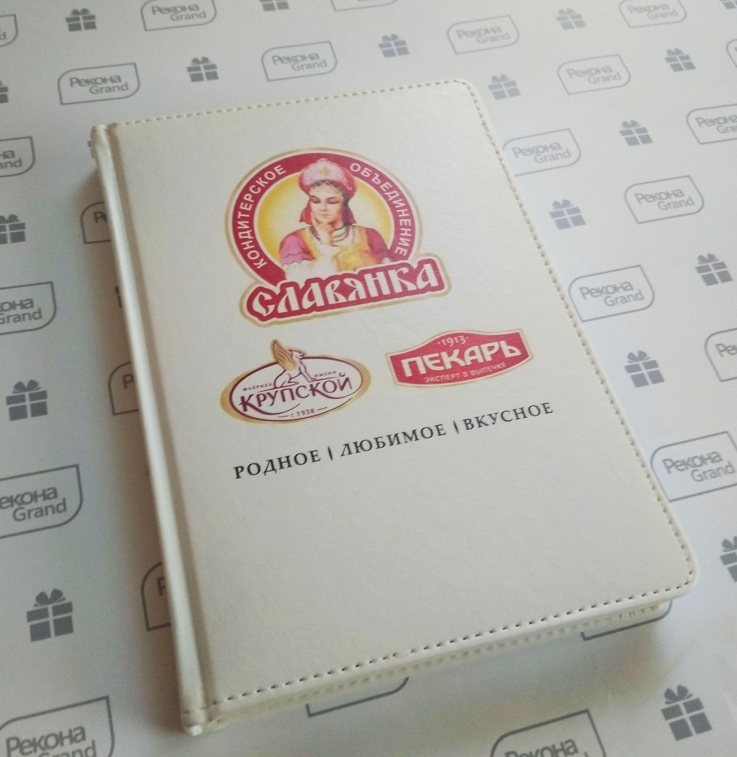 сувенирная продукция в новосибирске