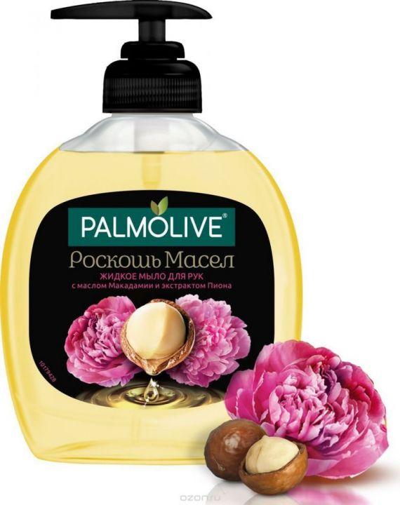 Мыло жидкое Палмолив 300мл Роскошь масел Макадамия и Пион