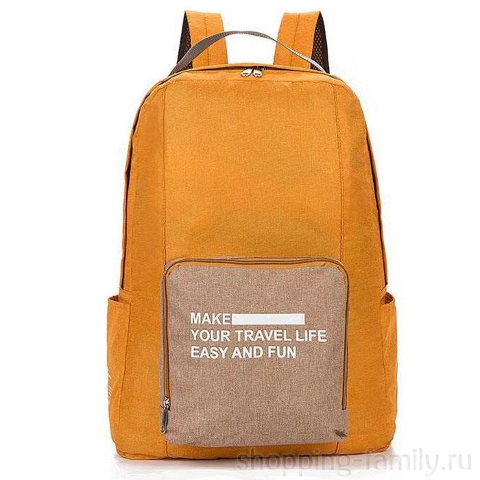 Складной туристический рюкзак New Folding Travel Bag Backpack 20, Цвет Оранжевый