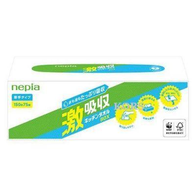 """""""NEPIA"""" Кухонные бумажные полотенца 75 листов (1 пачка)"""