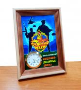 Настольные часы «ВДВ. Воздушно-Десантные Войска»