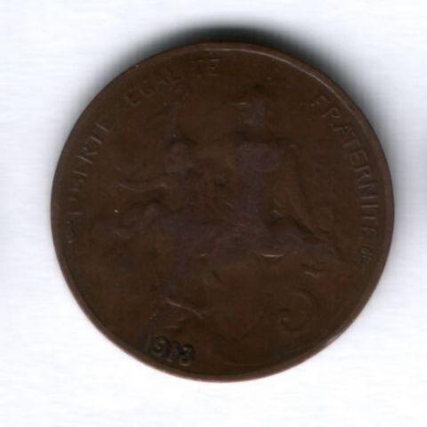 5 сантимов 1913 года Франция
