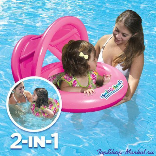 Универсальный надувной круг с навесом 2-IN-1 BABY BOAT, Цвет: Розовый