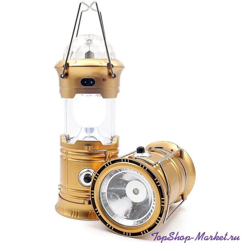 Складной кемпинговый фонарь с диско-шаром 4 в 1, 19 см, Цвет: Золото