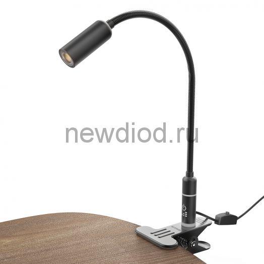 Светодиодная настольная лампа на прищепке 4000К, струбцина BlitzWolf®