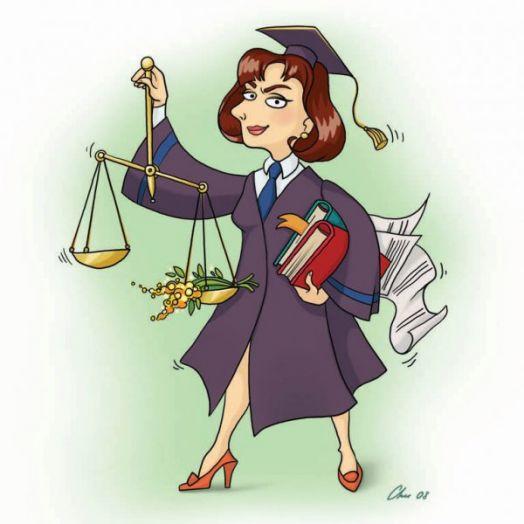 Подарки юристу