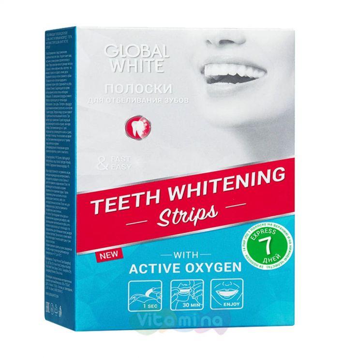 Global White Отбеливающие полоски для зубов активный кислород
