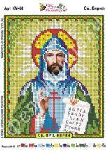 КМ-68 Фея Вышивки. Святой Кирилл. А5 (набор 450 рублей)