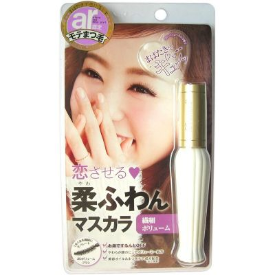 PROMO BCLAB Brow Lash EX Mascara Тушь для ресниц (объем + подкручивание)