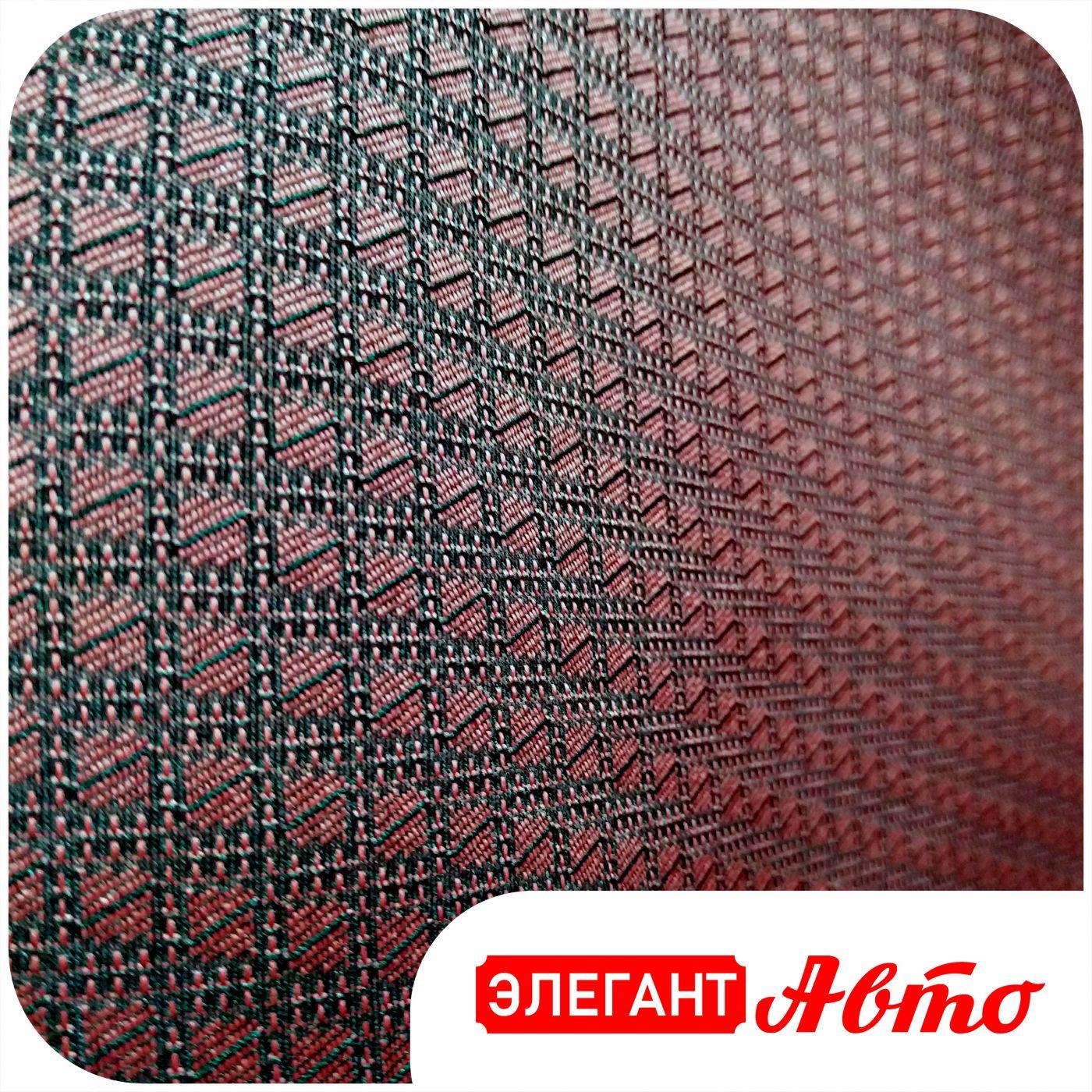 Ткань Глория Красная