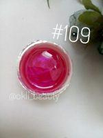 Гель №109 с перламутром для ногтей,  5 грамм