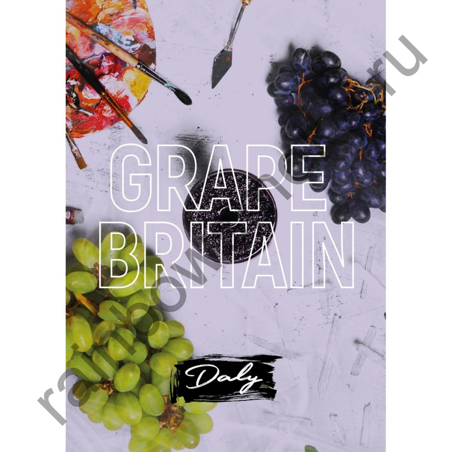 Смесь Daly 50 гр - Grape Britain (Виноград Британия)