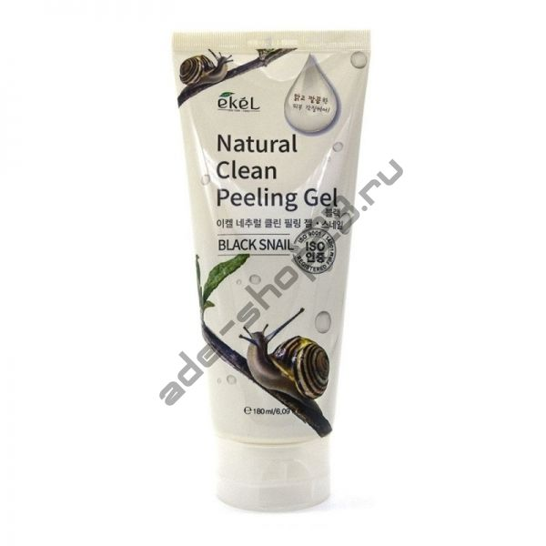 Ekel - Деликатный пилинг-скатка с муцином черной улитки Natural Clean Peeling Gel Black Snail