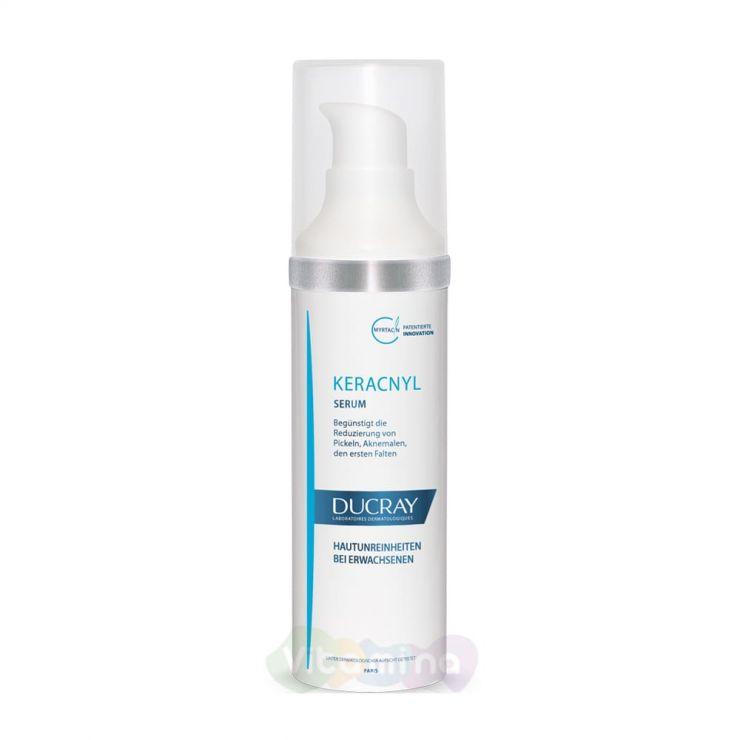 Ducray Keracnyl Разглаживающая сыворотка для проблемной кожи, 30 мл 