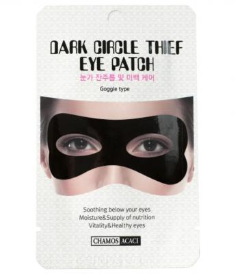 Chamos Acaci Маска для кожи вокруг глаз против морщин и темных кругов 3 мл