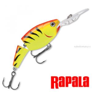 Воблер RapaIa Jointed Shad Rap JSR07 70 мм / 13 гр / Заглубление: 2,1 - 4,5 м / цвет: HT