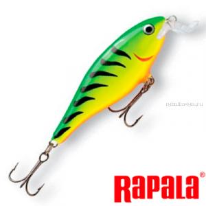 Воблер RapaIa Shallow Shad Rap SSR07 70 мм / 7 гр / Заглубление: 1,2 - 1,8 м / цвет: FT
