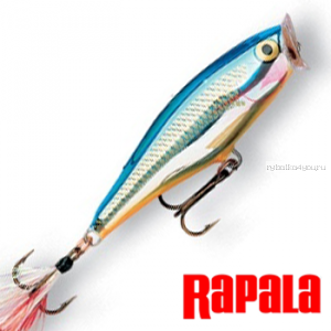 Воблер RapaIa Skitter Pop SP09 90 мм / 14 гр / цвет: SB
