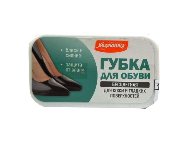 Губка д/обуви Хозяюшка Мила б/цветн. д/кожи и глад.поверх.