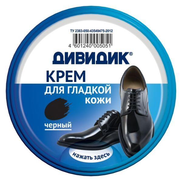 Крем д/обуви Дивидик 50мл Классик жест/банка черный