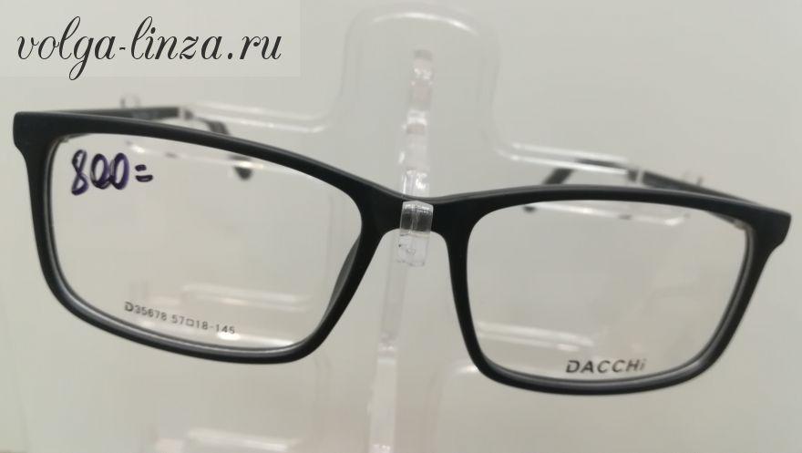 Оправа Dacchi D35678 C2