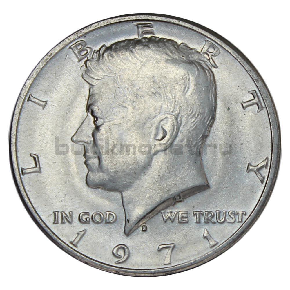 50 центов 1971 США Kennedy Half Dollar D