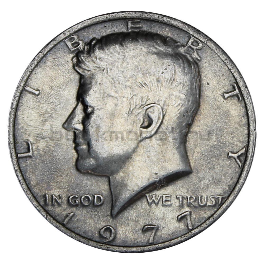 50 центов 1977 США Kennedy Half Dollar