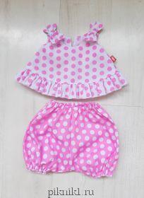 Розовая пижама