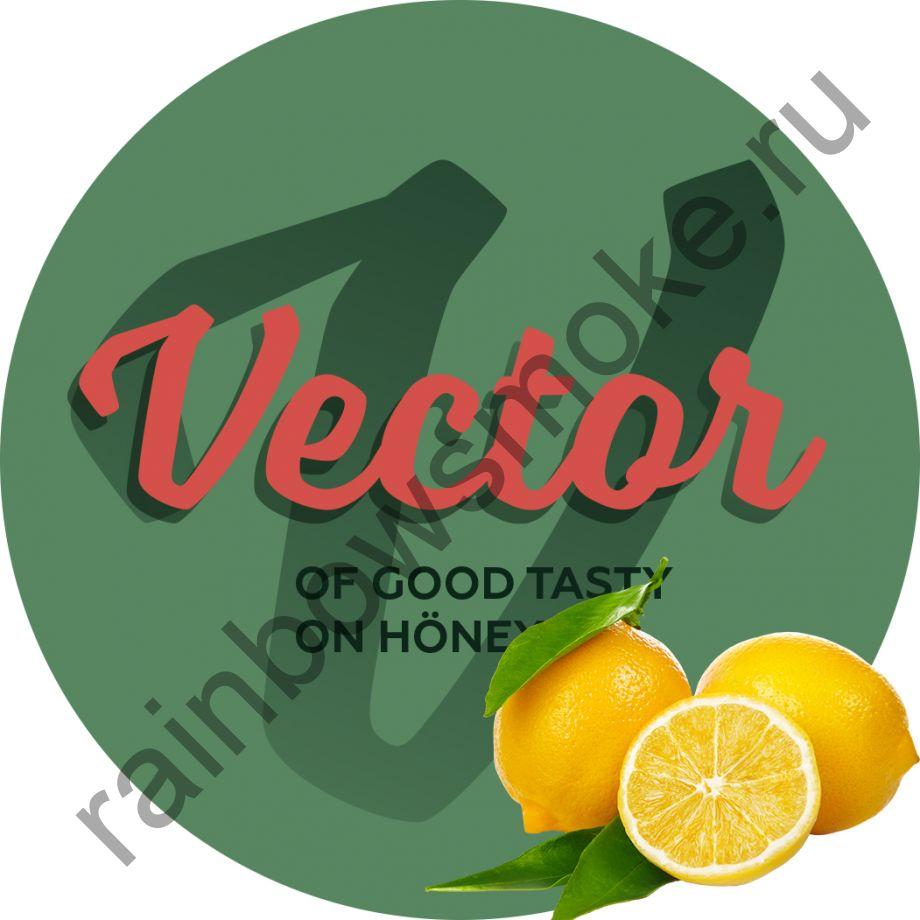 Vector 100 гр - Lemon (Лимон)