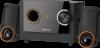 Распродажа!!! Акустическая 2.1 система X362 36Вт, BT/FM/MP3/SD/USB/LED/RC