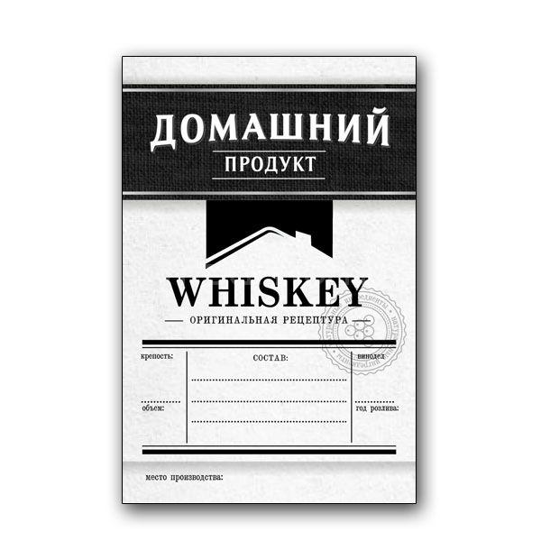 Этикетка Виски 48 шт. - черный