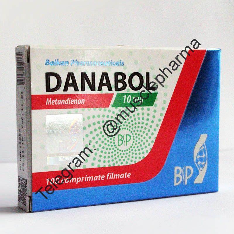 DANABOL (ДАНАБОЛ). МЕТАН.     100 таб. по 10 мг.