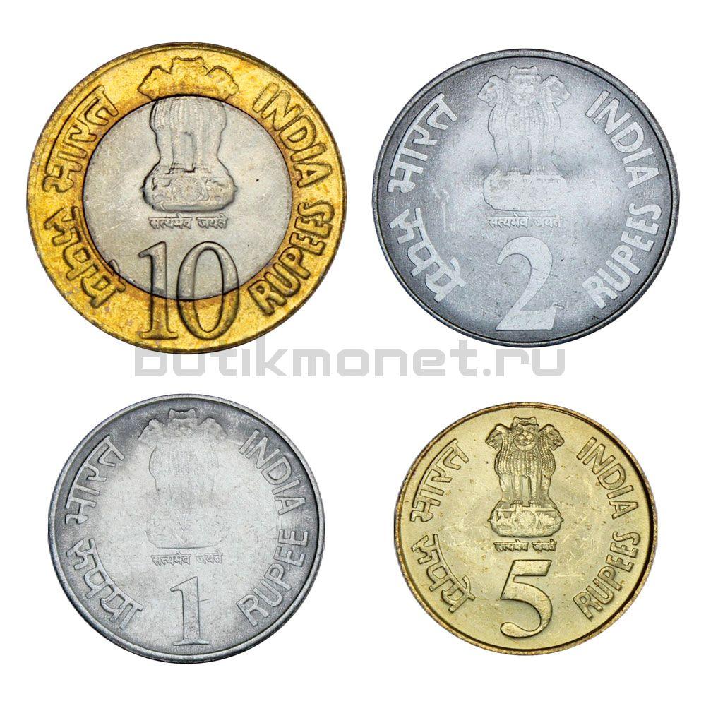 Набор монет 2010 Индия 75 лет Резервному банку (4 штуки)