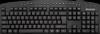 Проводная клавиатура Atlas HB-450 RU,черный,мультимедиа 124 кн.