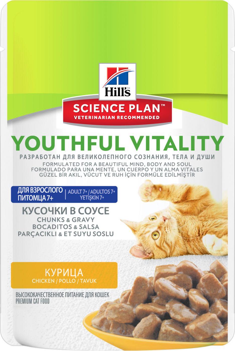 Hill's Science Plan Feline A7+ YV Chicken 85 гр.